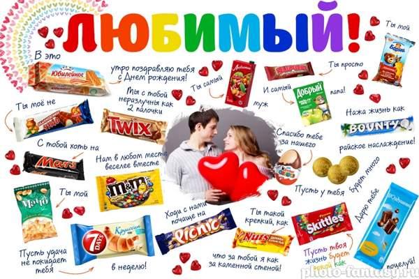 плакат с шоколадками