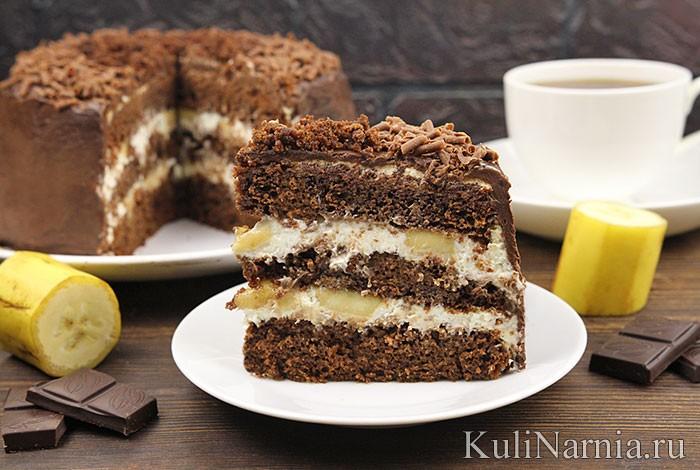 шоколадно-банановый торт: рецепт