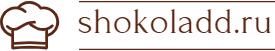 shokoladd.ru – все о шоколаде!